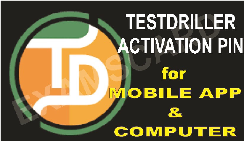 ACTIVATION PIN SSCE JAMB